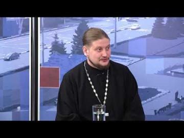 Embedded thumbnail for Гость - иерей Андрей Брагин, настоятель прихода в честь Воскресения Христова