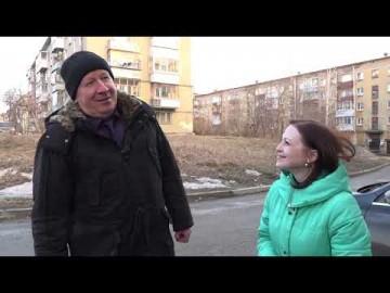 Embedded thumbnail for Депутатский приём. Депутат Нижнетагильской городской Думы Леонид Мартюшев