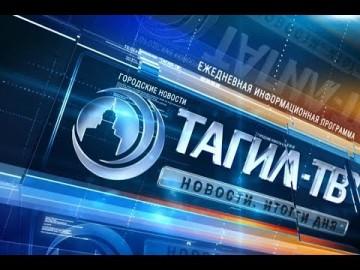 Embedded thumbnail for Выпуск от 30.10.2017
