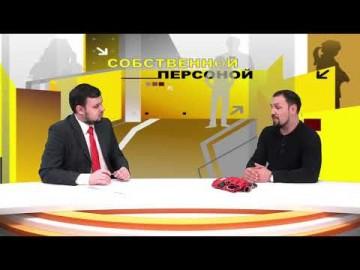 Embedded thumbnail for 19.02.2018 Гость - руководитель ММА Центра г.Нижний Тагил Александр Шмаков