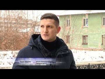 Embedded thumbnail for Депутатский приём. Избирательный округ №1, Гаджи Абдулов