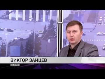 Embedded thumbnail for Гость - первый вице президент Федерация шахмат Свердловской области Владимир Савчук