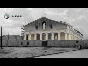 Embedded thumbnail for История строительства города