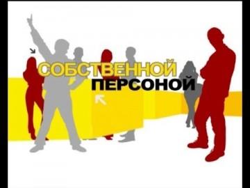 Embedded thumbnail for 01.02.2018  Тема - 75-летие Сталинградской битвы и патриотическое воспитание молодежи