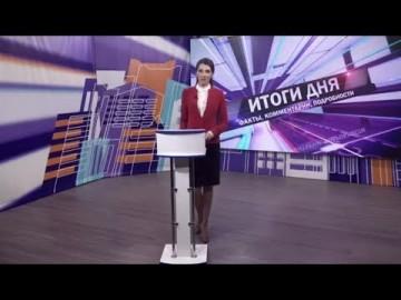 Embedded thumbnail for Выпуск от 06.08.2019