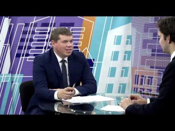 Embedded thumbnail for Павел Ивушкин, начальник управления ЖКХ администрации города