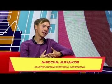 Embedded thumbnail for В любое время. Выпуск 12