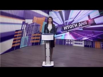 Embedded thumbnail for Выпуск от 05.08.2019