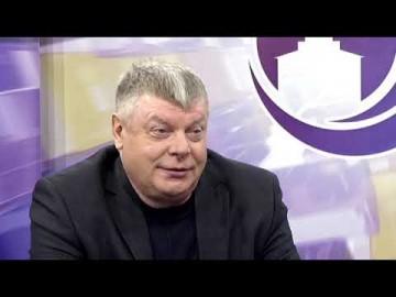Embedded thumbnail for Гость - Сергей Найдёнов, директор Нижнетагильского муниципального фонда поддержки предпринимательства