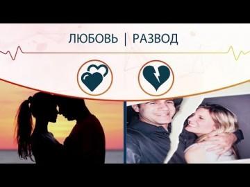 Embedded thumbnail for Выпуск 7. Мальчик в девочке и девочка в мальчике (Козлова)