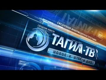 Embedded thumbnail for Выпуск от 30.11.2017