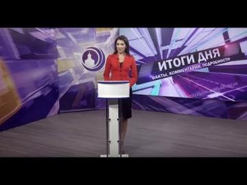 Embedded thumbnail for Выпуск от 24.06.2019