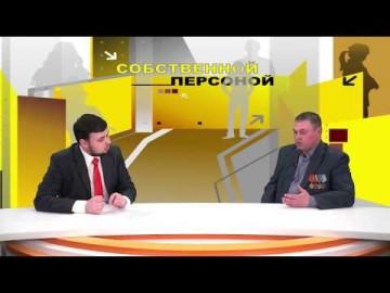 Embedded thumbnail for 15.02.2018   Гость - председатель Нижнетагильского городского отделения Российского союза ветеранов Афганистана Андрей Банников