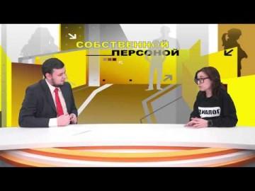 "Embedded thumbnail for 26.02.2018  Гость - руководитель проекта ""Диалог"" Ксения Белынцева"