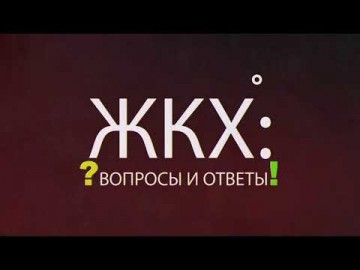 Embedded thumbnail for Выпуск от 11.09.2017