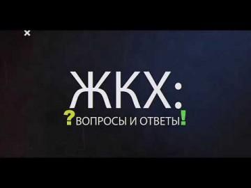 Embedded thumbnail for Выпуск от 28.11.2019