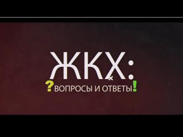 Embedded thumbnail for Выпуск от 23.10.2019