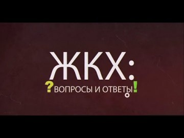 Embedded thumbnail for Выпуск от 08.10.2018